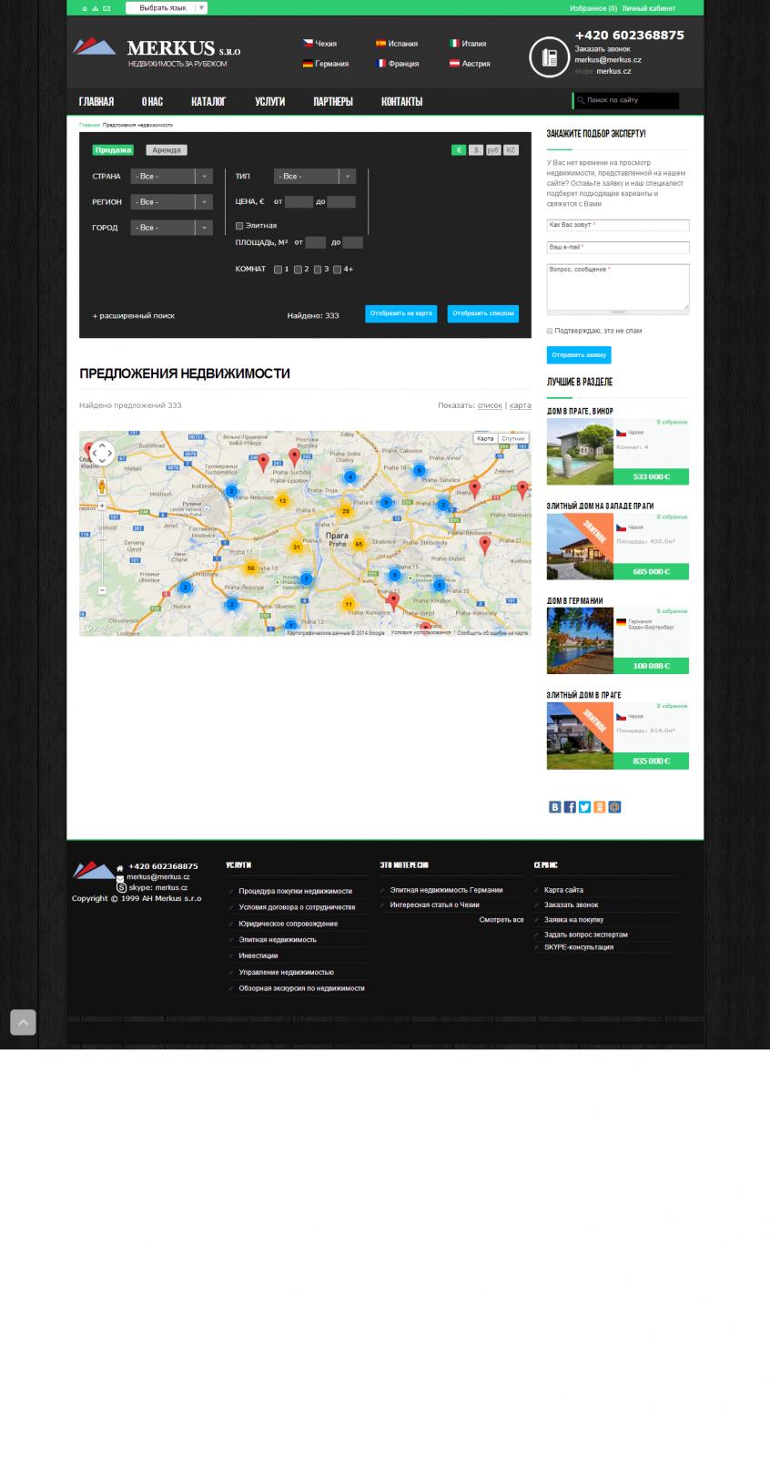 Сайт зарубежной недвижимости в россии недвижимость дубай аренда