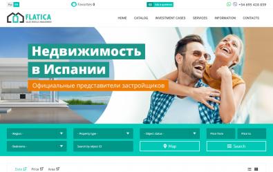 Лучший сайт по продаже недвижимости за рубежом работа в израиле для русских девушек