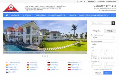 Сайты иностранной недвижимости дом в женеве
