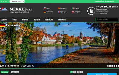 Сайты иностранной недвижимости снять жилье в швейцарии